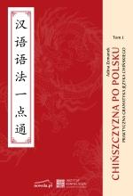miniatura Chińszczyzna po polsku. Praktyczna gramatyka chińska tom 1