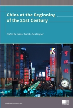 miniatura China at the beginning of the 21st Century